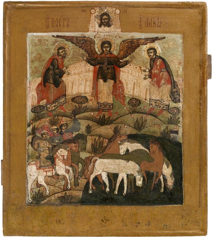 икона флору и лавру