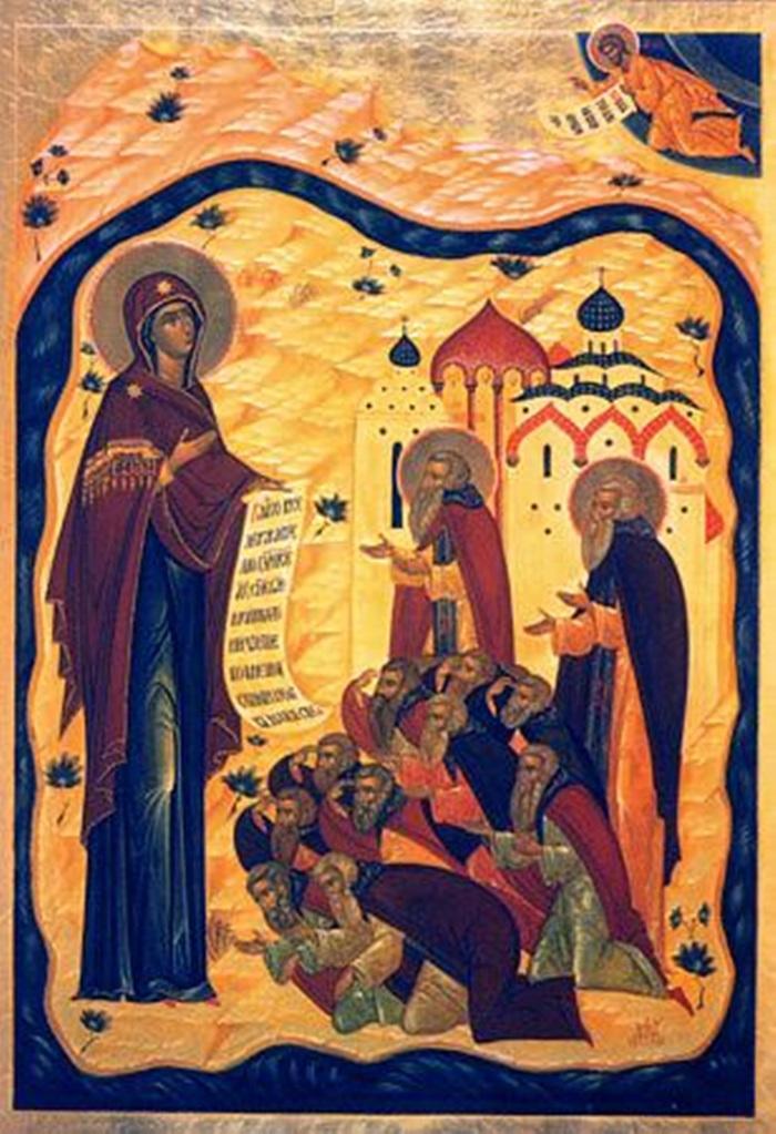 икона всемилостивому спасу и пресвятой богородице