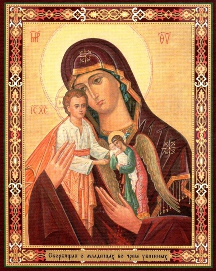 икона материнская