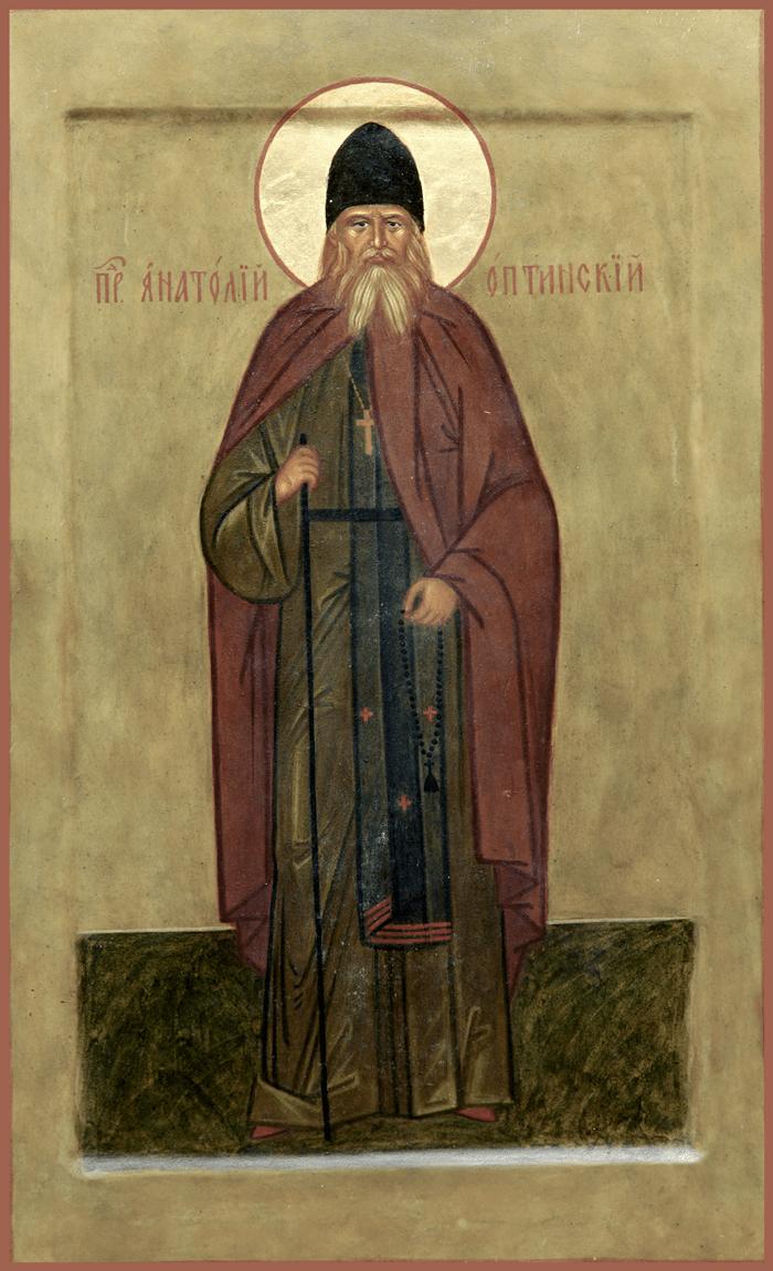 икона Анатолия Потапова