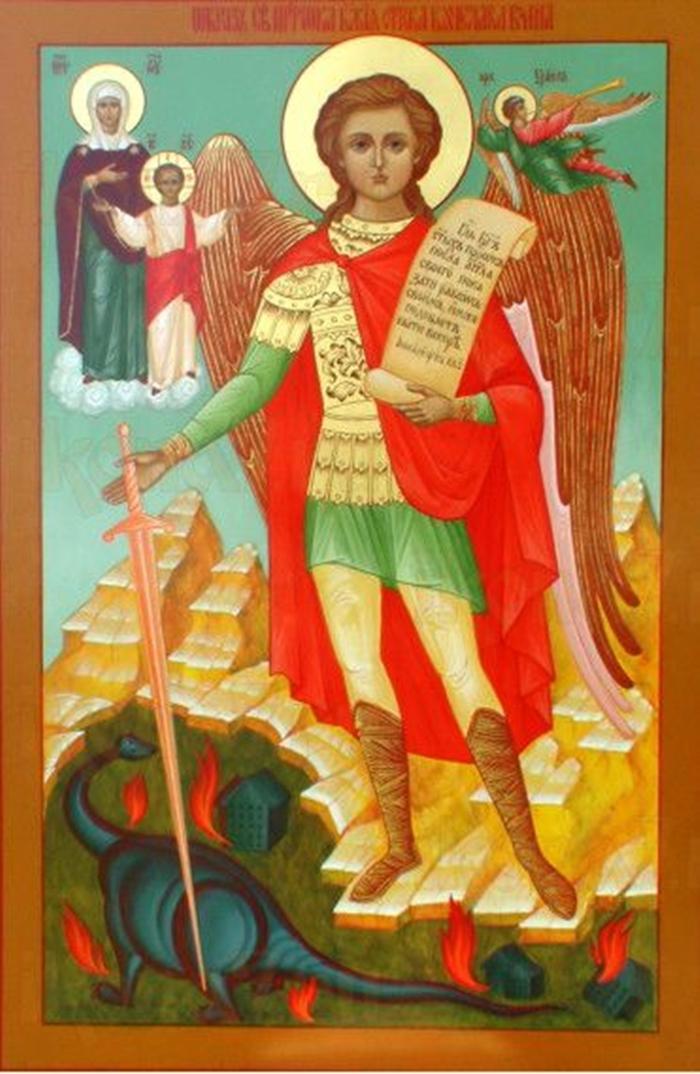 икона отроку вячеславу