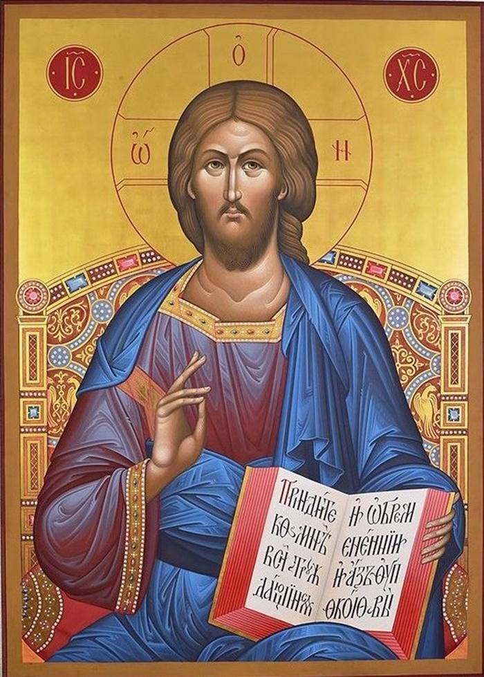 икона господу богу
