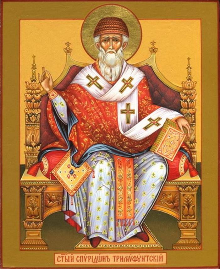 икона Спиридону Тримифунтскому