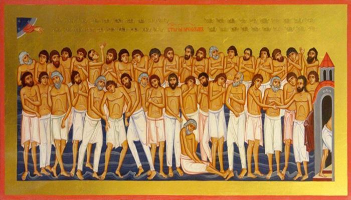 акафист 40 севастийским мученикам