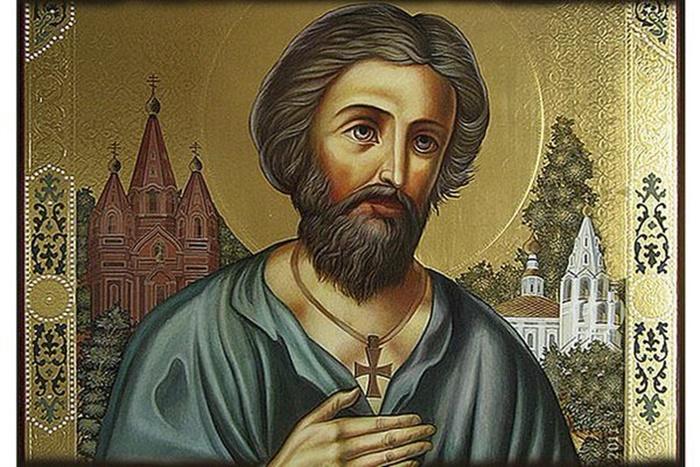 икона Святому Алексию