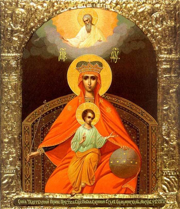 молитва к иконе державная божья матерь