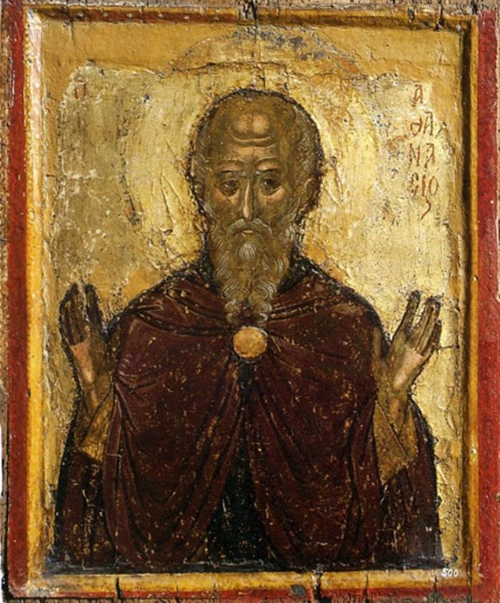 икона афанасию афонскому