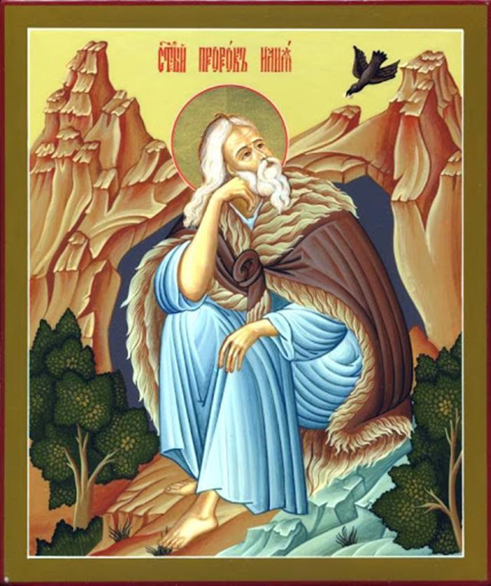 икона пророку илии
