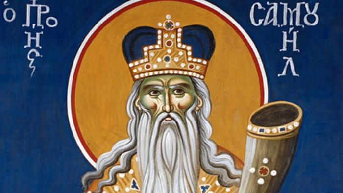тропарь пророка самуила