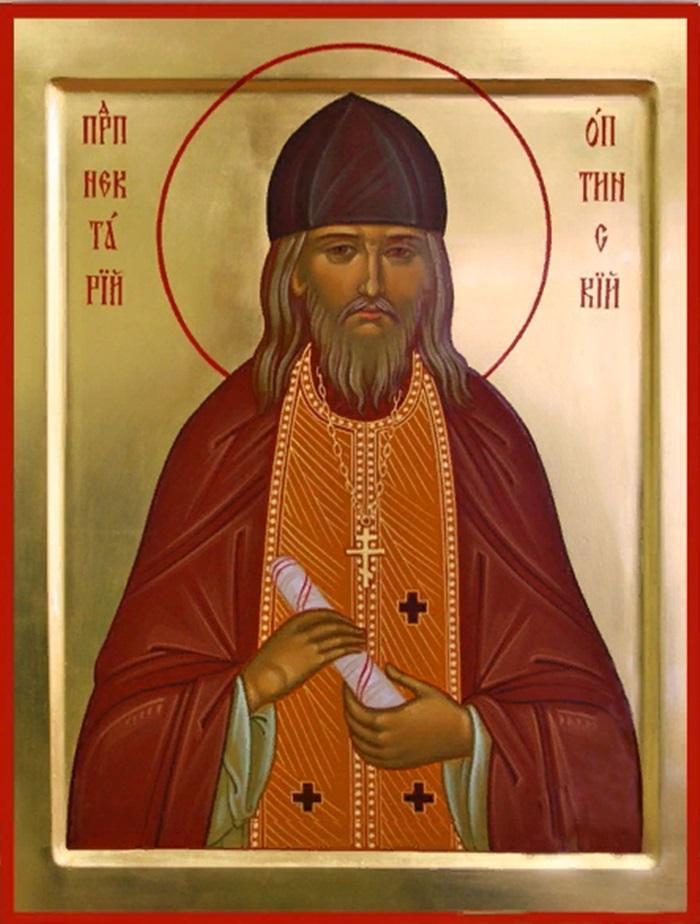 икона Оптинского Старца Нектария