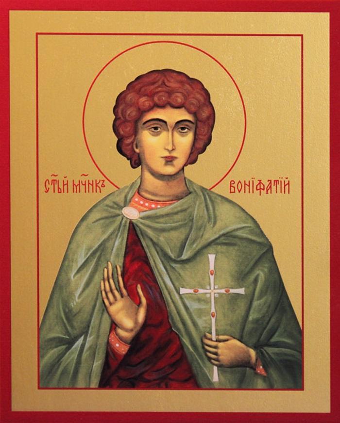 Святому мученику Вонифатию