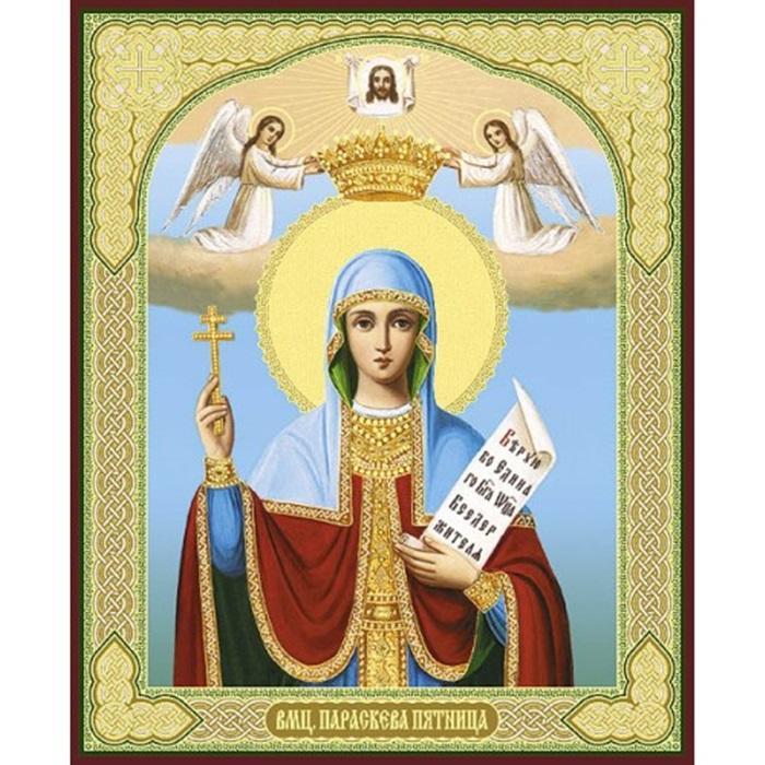 икона параскеве пятнице