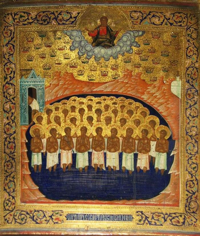 акафист 40 севастийским мученикам фото
