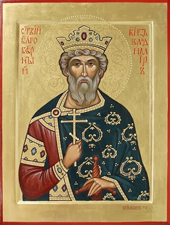 икона князю владимиру