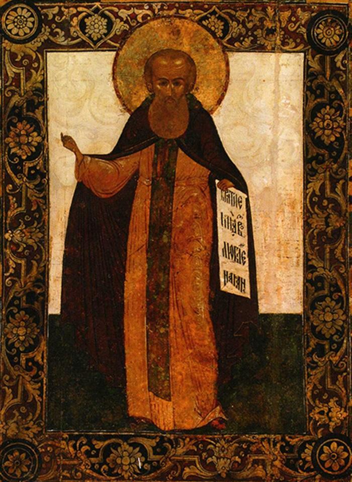икона макарию желтоводскому