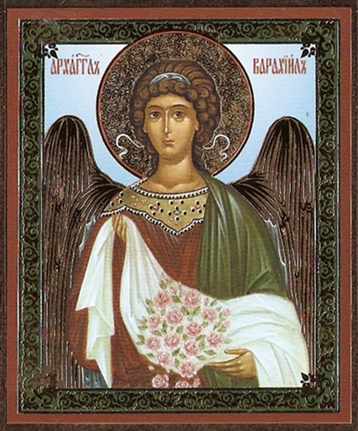 икона архангелу иегудиилу
