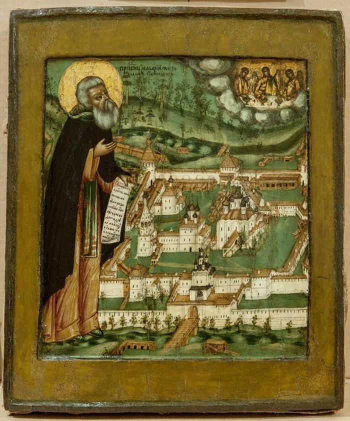 икона макарию желтоводскому фото