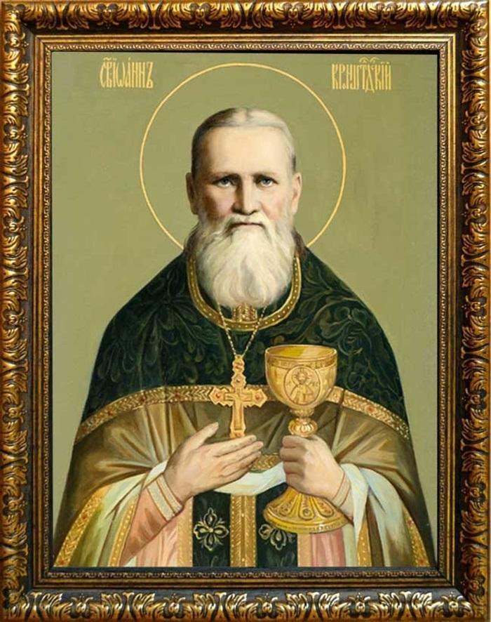 икона Иоанна Кроншдатского