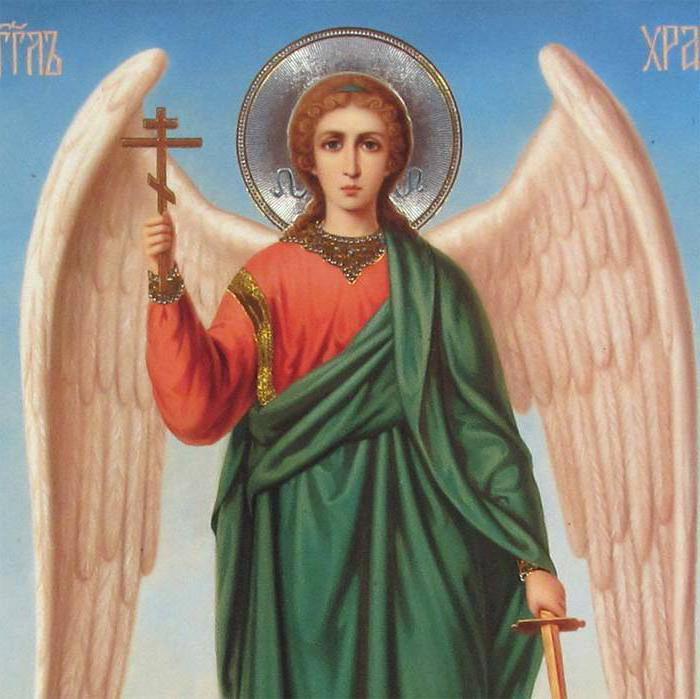икона Ангелу-хранителю пропавшего
