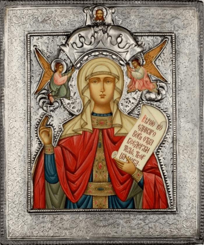 икона Святой мученице Параскеве