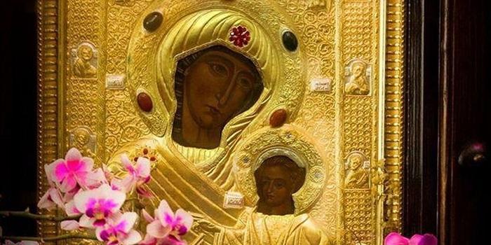 царица приносящая радость икона