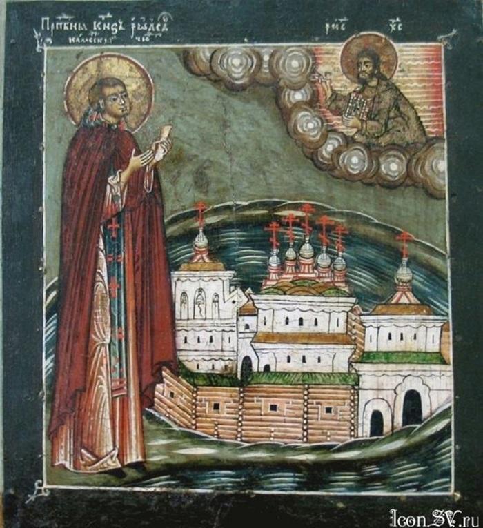 иоасаф каменский икона