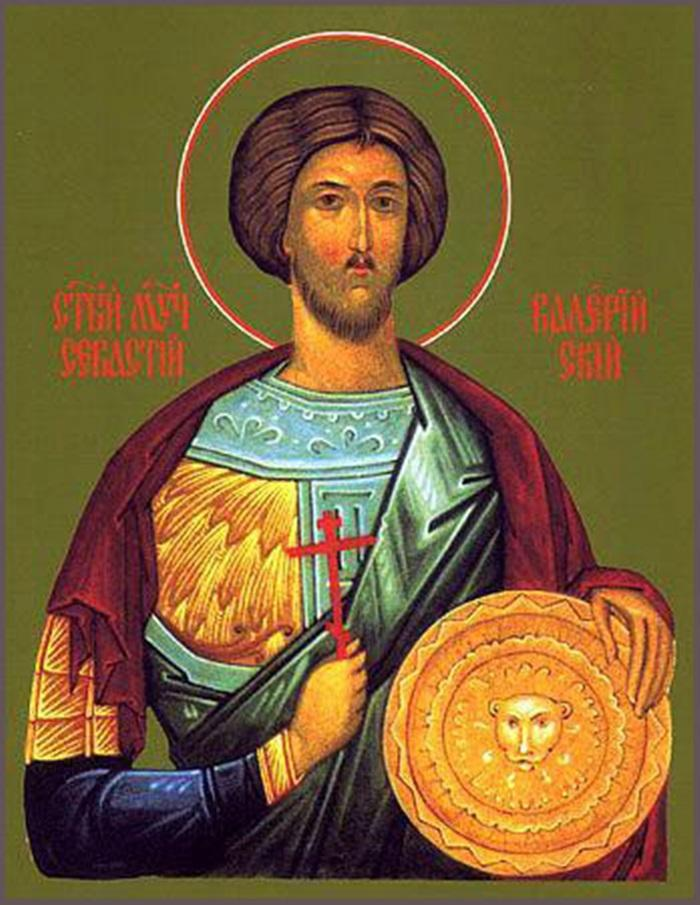 святой мученик валерий