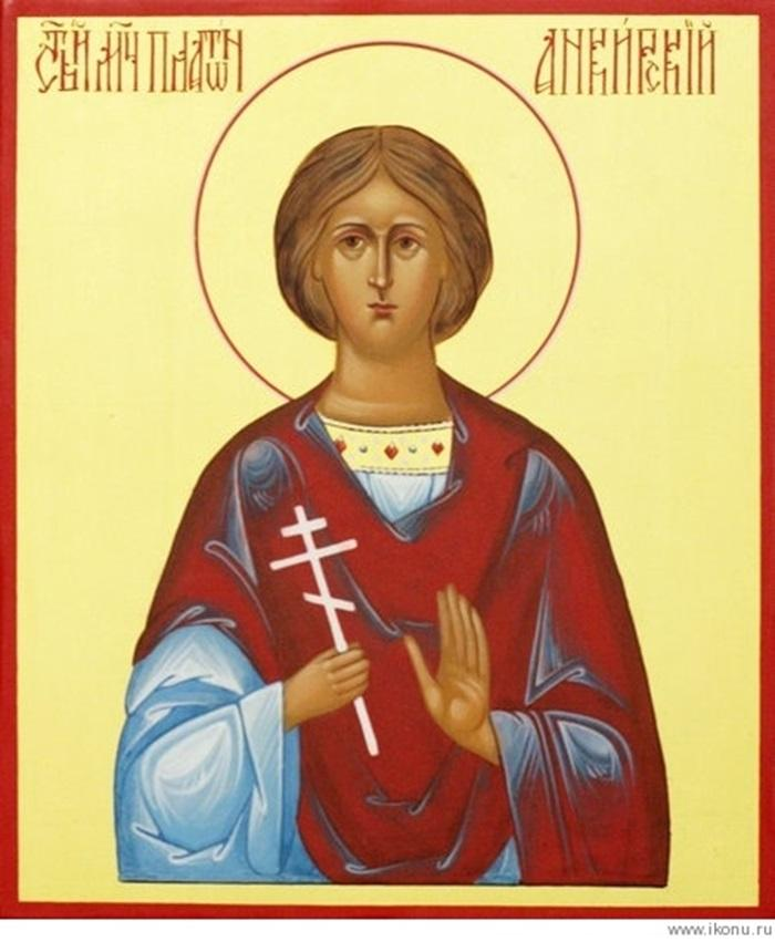 святой платон