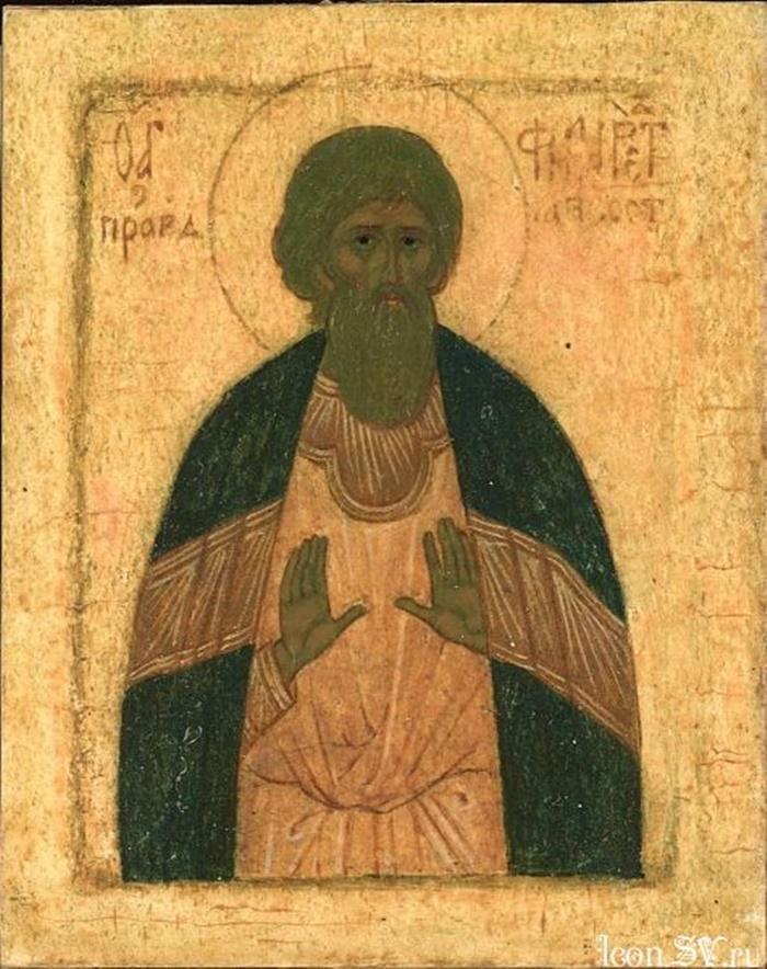 икона филарет милостивый