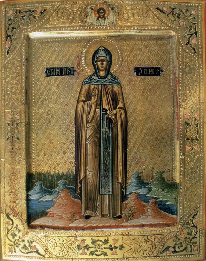 святая зоя икона