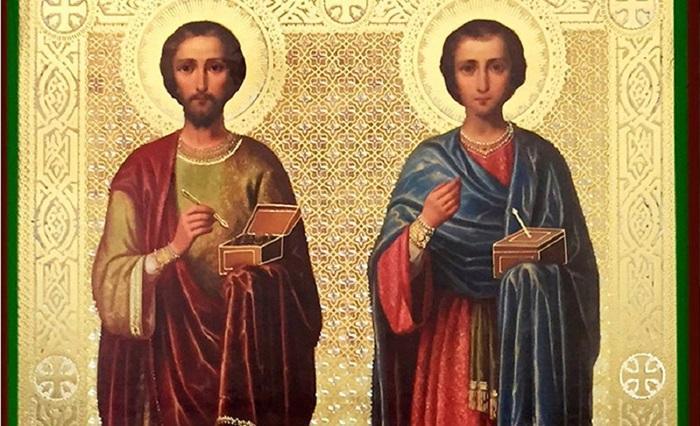 молитва косьме и дамиану об исцелении