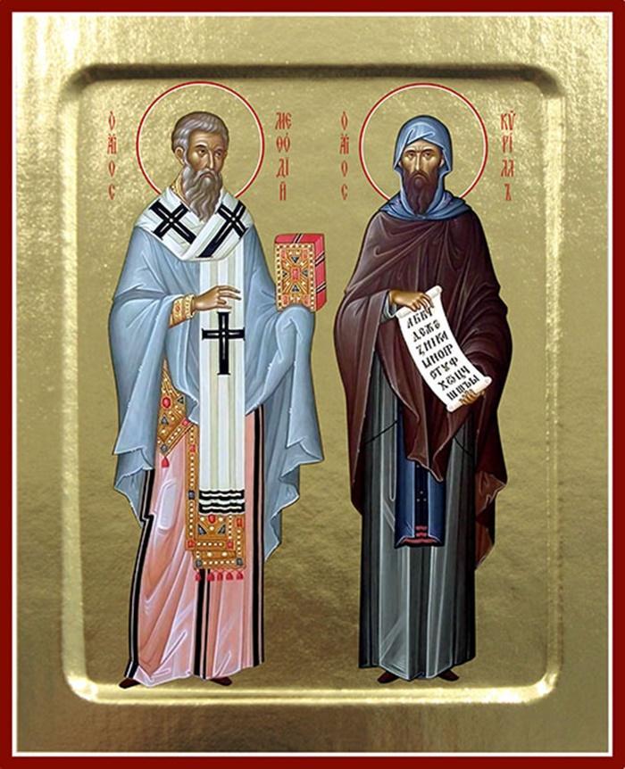 икона кириллу и мефодию
