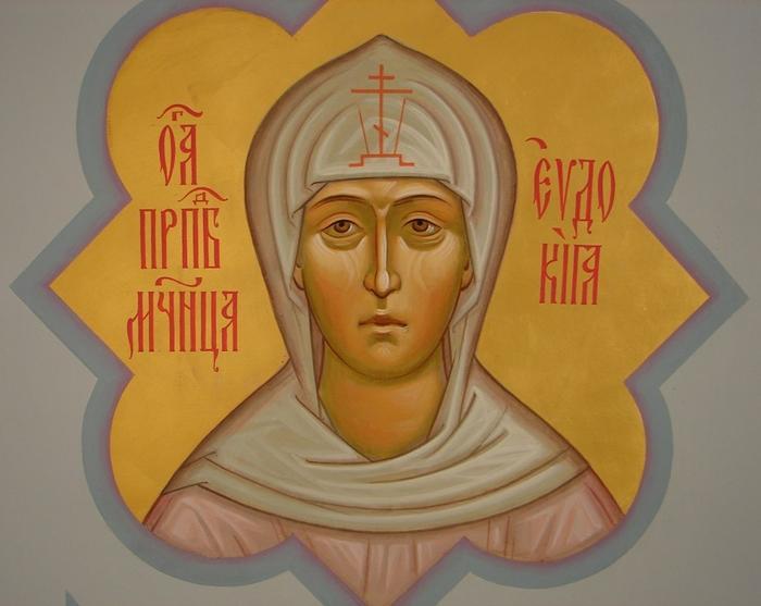 святая евдокия