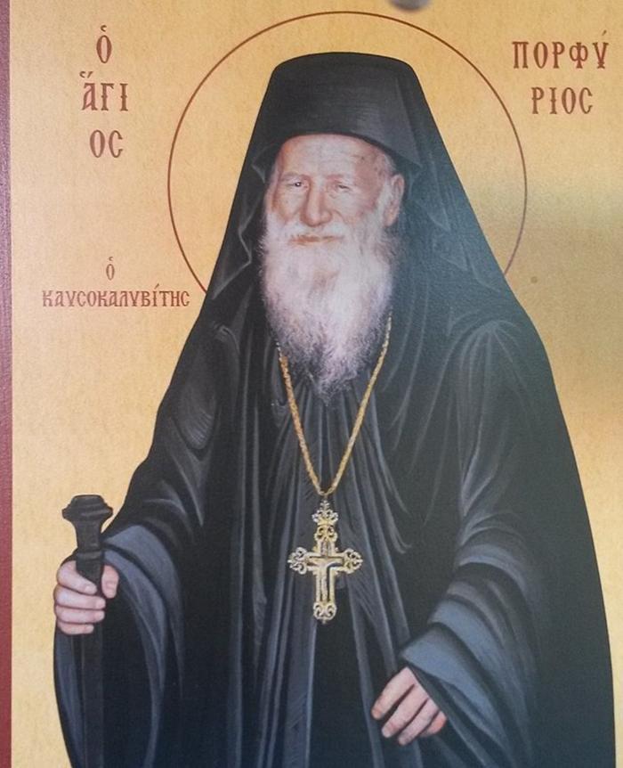 святой порфирий кавсокаливит