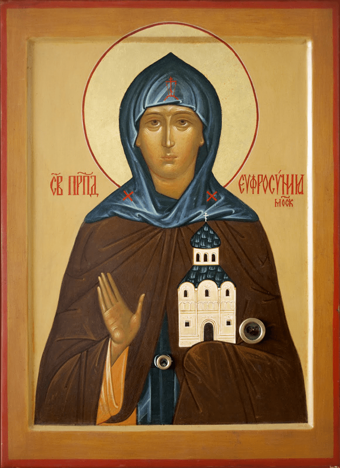 икона святая евдокия