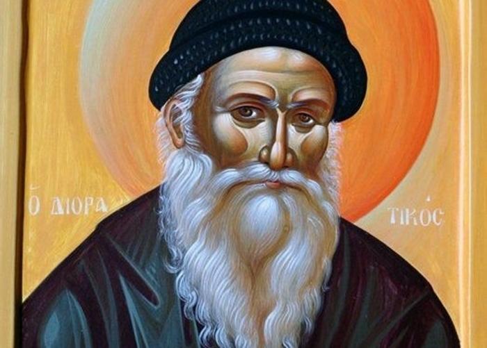 святой порфирий кавсокаливит икона