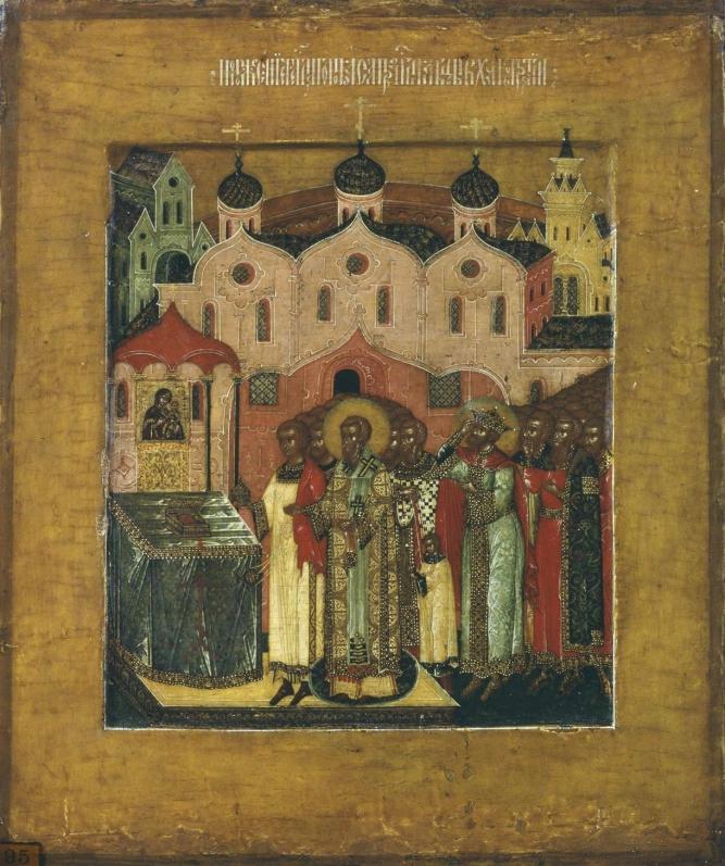 Положение пояса Пресвятой Богородицы в Халкопратии