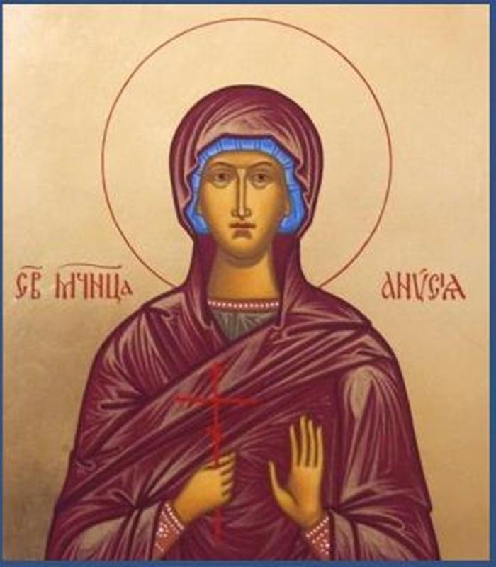 святая анисия