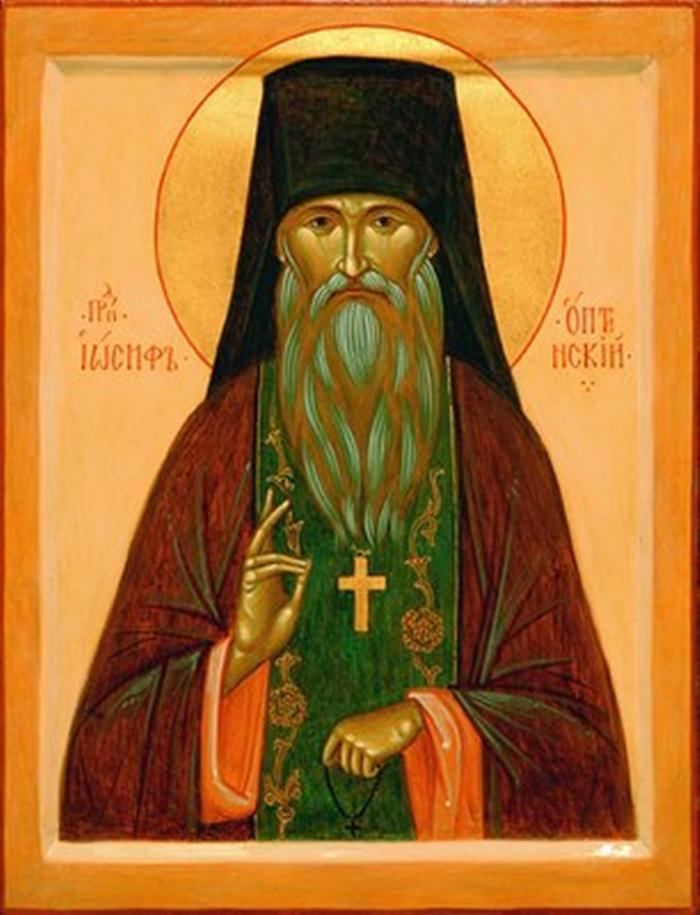 иосиф оптинский