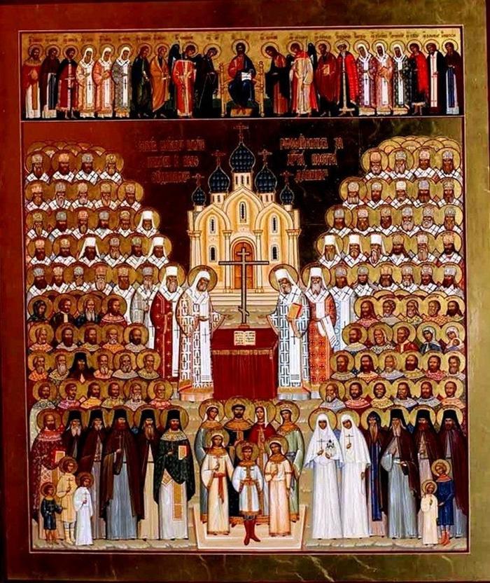 служба новомученикам и исповедникам церкви русской